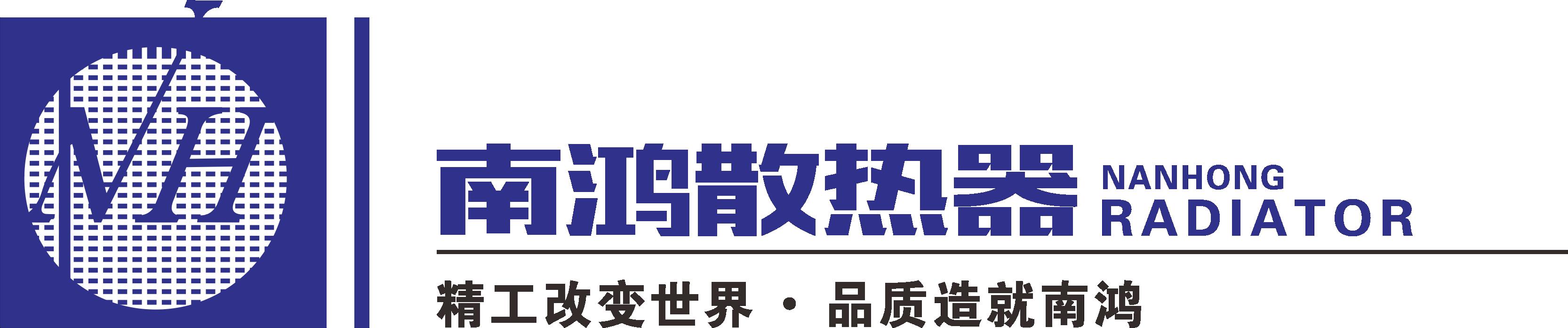 广州市ag凯时散热器有限公司